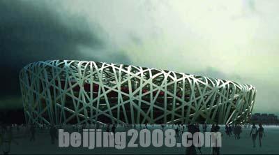 Estadio nacional de Beijing, proyecto de Herzog y De Meuron