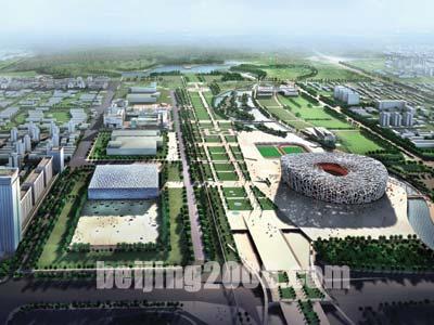 Vista area estadio nacional de Beijing