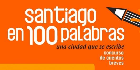 Santiago en 100 palabras, versión 2007