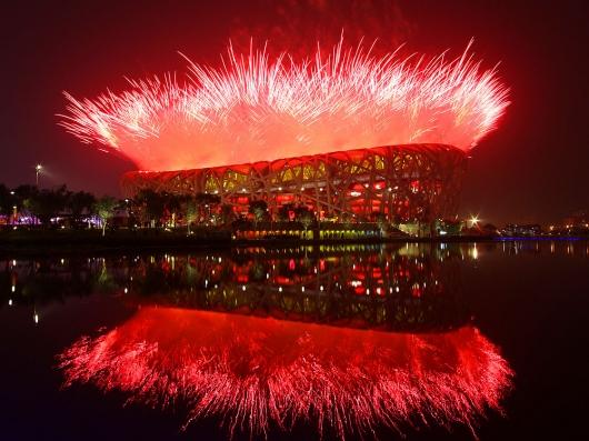 Fuente: http://www.plataformaarquitectura.cl/2008/08/23/beijing-arquitectura-olimpica/