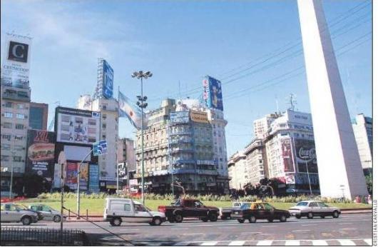 421065459_foto_obelisco.jpg