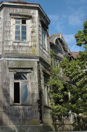 Foto vía grupo Corporación Pro Conservación Patrimonial