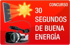 Logo micrometrajes_concurso01