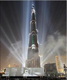 burj khalifa este es el edificio
