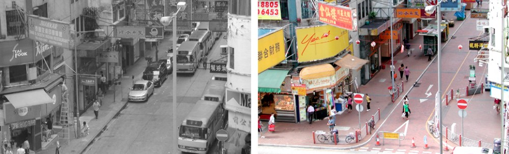 caso hongkong