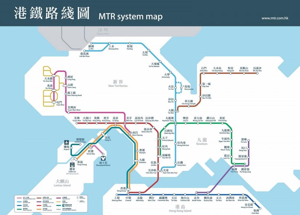 plano-metro-hong-kong