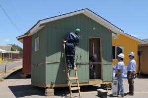 Vivienda extender a a 105 los tipos de casas para - Tipos de tejados para casas ...