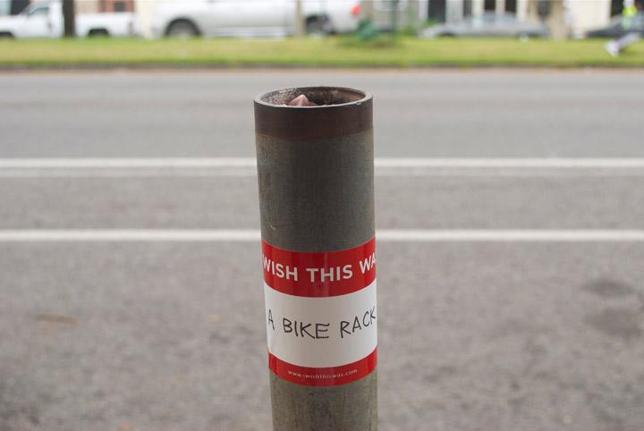 i-wish-this-was-a-bike-rack