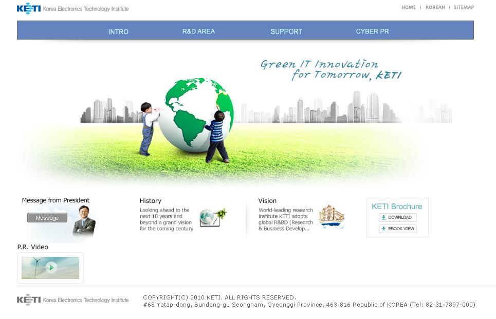 KETI - Korean Electronics Technology Institute