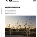 Lanzamiento nuevo número Revista Ciudad y Arquitectura - Colegio de Arquitectos