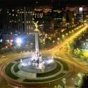 paseo reforma , ciudad de mexico