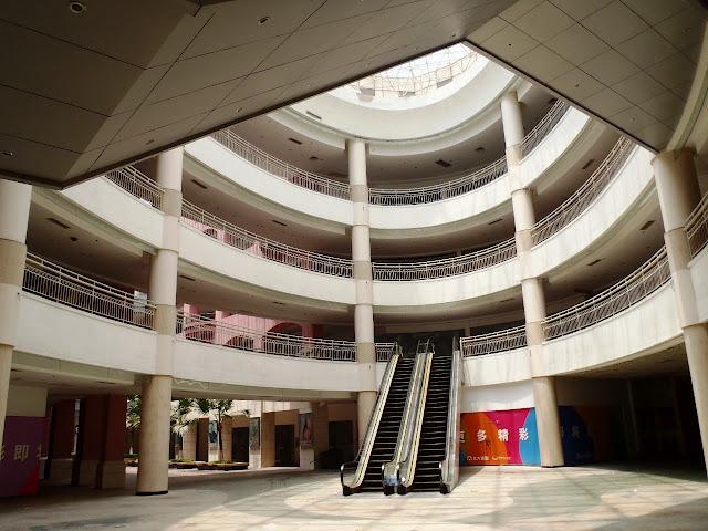 New South China Mall, © Vernon Martin / Emporis