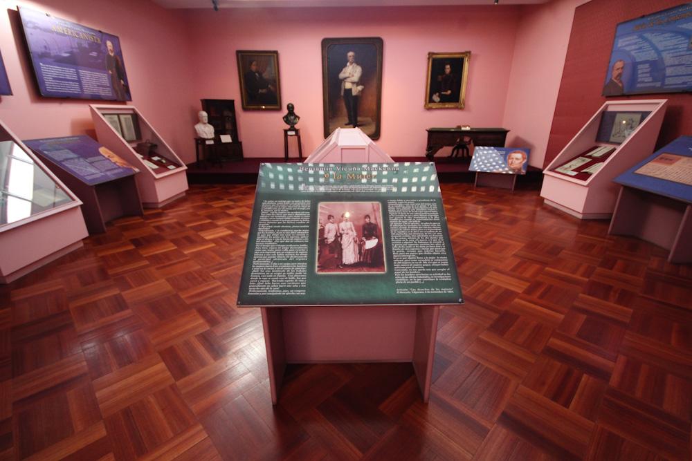 Sala de BVM historiador y periodista. © Plataforma Urbana.