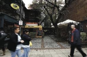 Galería El Patio Providencia