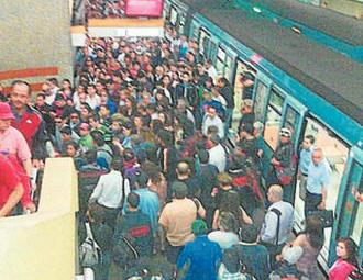 Línea 2 Metro