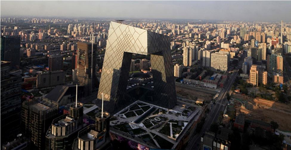 Miradas sobre Pekín 1