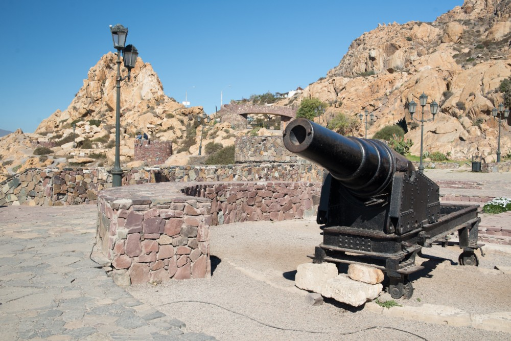 Único cañón del Fuerte Coquimbo.