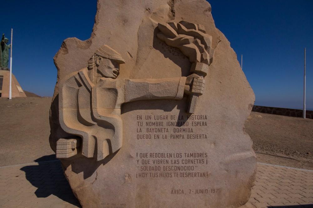 Monumento a un soldado anónimo.