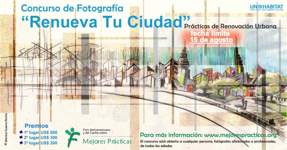 Concurso Renueva_ForoIberoamericano