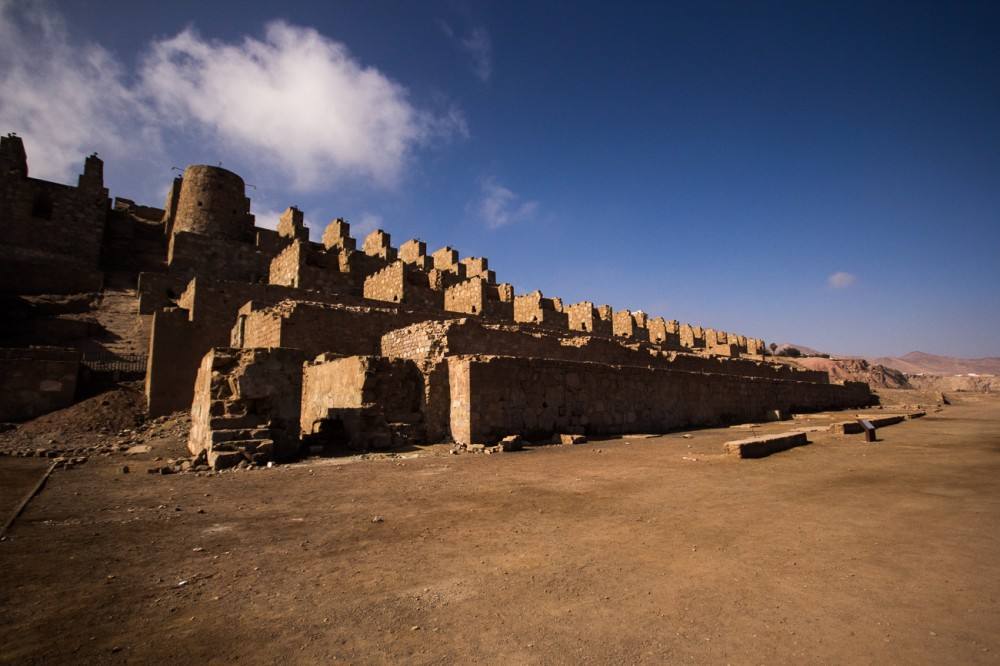 Monumento Histórico Ruinas de Huanchaca