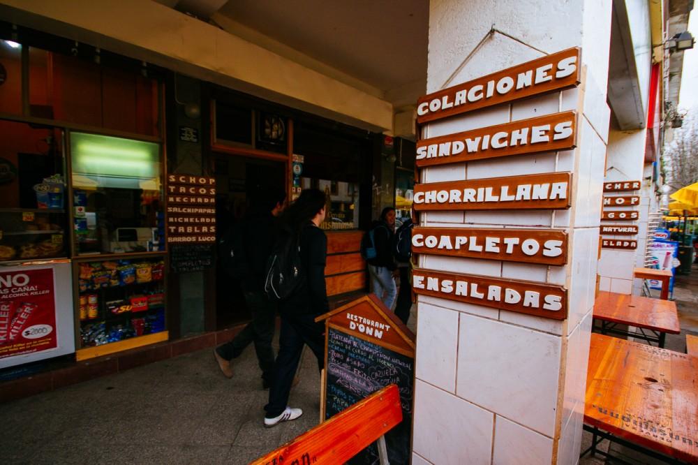 Centro Español 5