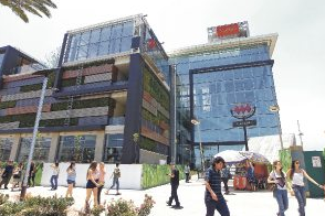 Apertura Mall Plaza Egaña