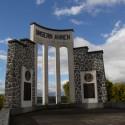 Monumento a los Colonos Alemanes. © Armando Torrealba para Plataforma Urbana.