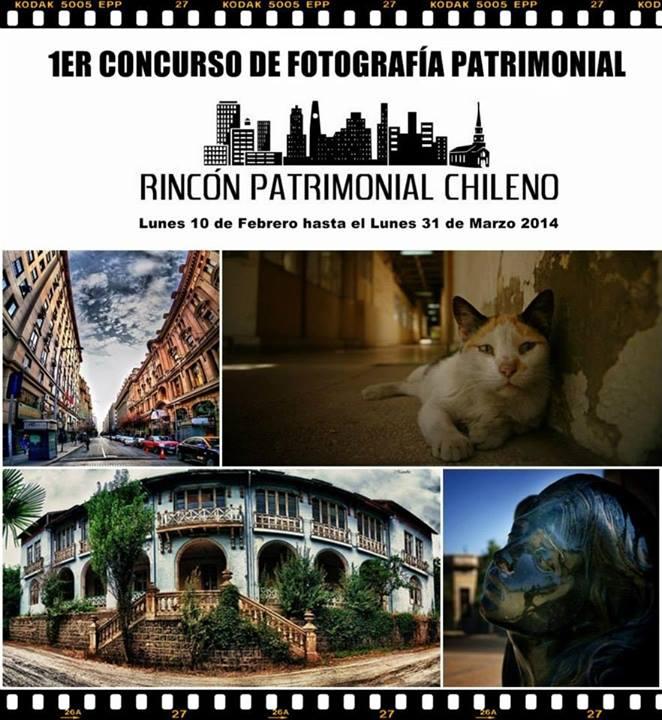 Rincón Patrimonial Chileno 1º Concurso de Fotografía