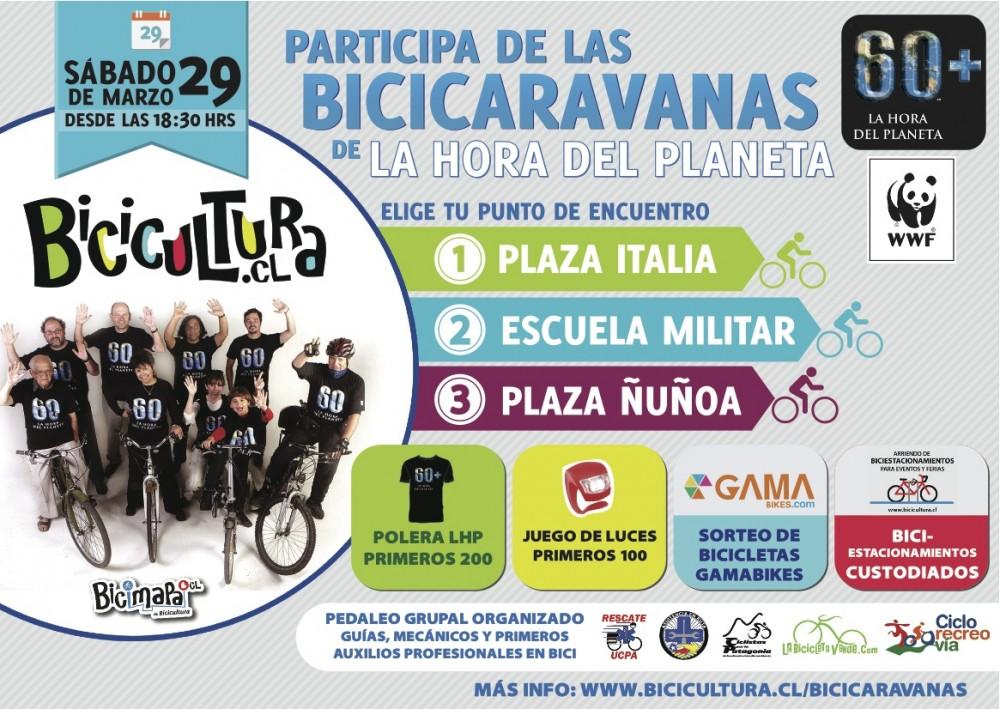 Volante_Bicicaravanas_LHP2014