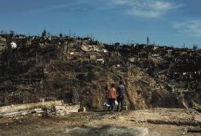 post incendio Valparaíso