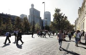 Alameda Santiago