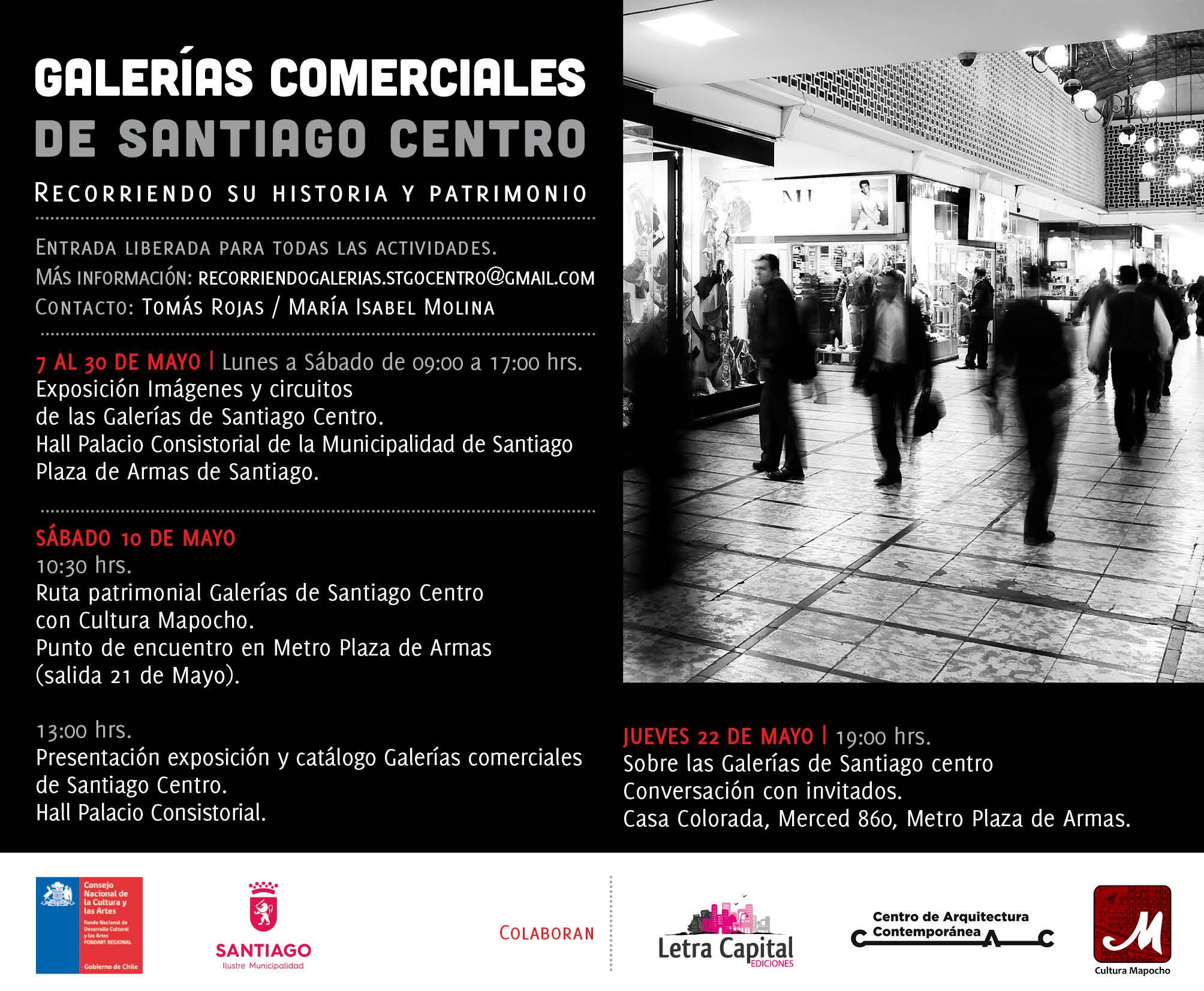 Recorrido y charla sobre galer as comerciales de santiago for Centros comerciales en santiago de chile