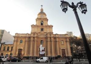 Iglesia Santa Ana de Santiago