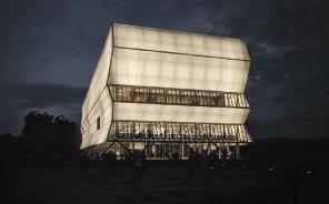Teatro el Biobío