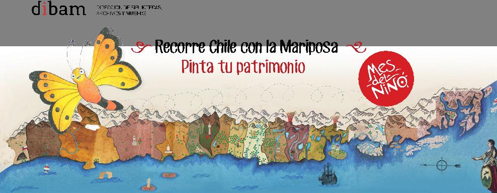 Afiche Día del Niño Agosto 2014 DIBAM