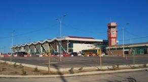 Aeropuerto de El Loa