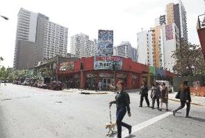 programa de barrios comerciales minvu