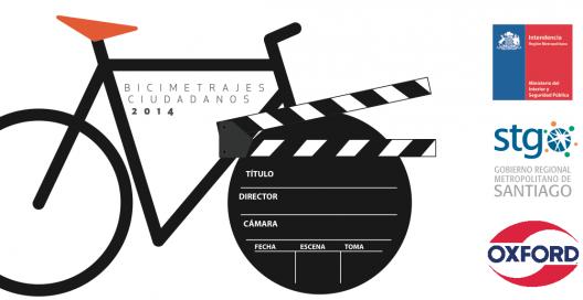 Afiche Concurso Bicimetrajes Ciudadanos