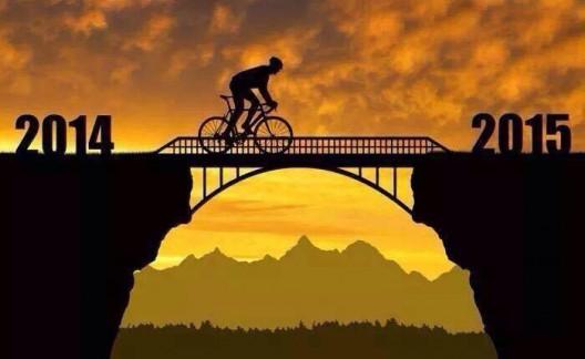 cicletada primer martes 2015