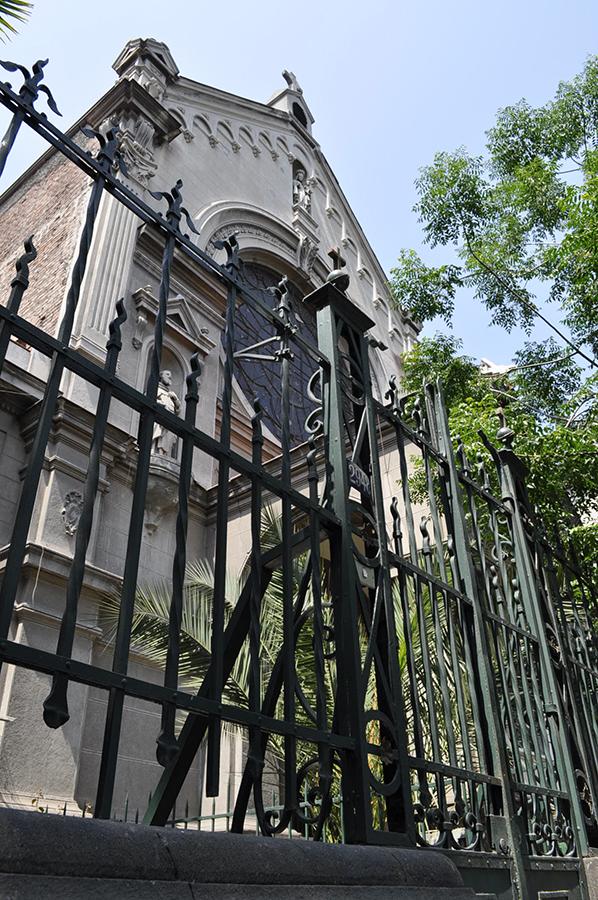 Parroquia Nuestra Señora El Asilo del Carmen © Fundación Patrimonio Cultural