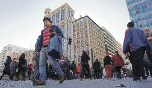 viajes a pie peatones gran santiago region metropolitana