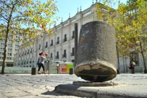 explanada bicentenario santiago