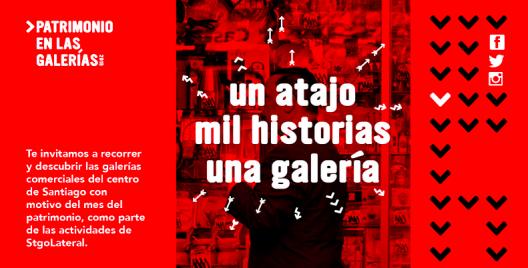 Santiago Lateral Recorrido Galerias Comerciales Dia del Patrimonio