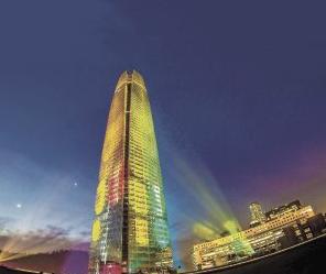Torre Costanera