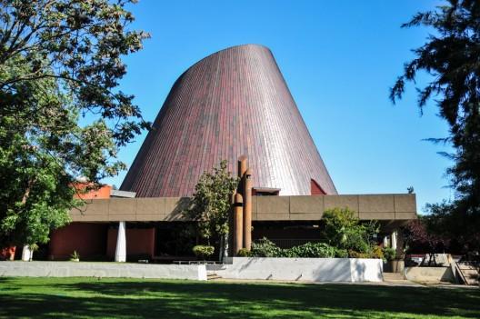 Planetario en la Universidad de Santiago de Chile. © Teresita Pérez para Plataforma Urbana