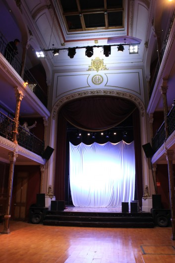 Teatro Huemul Cortesia Santiago a Pata