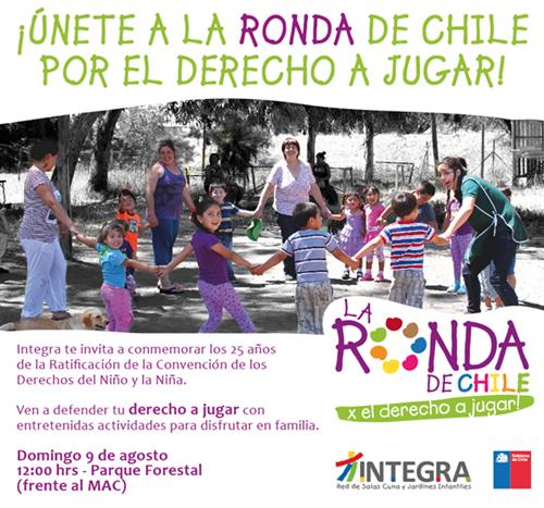 afiche fundacion integra dia del niño 2015