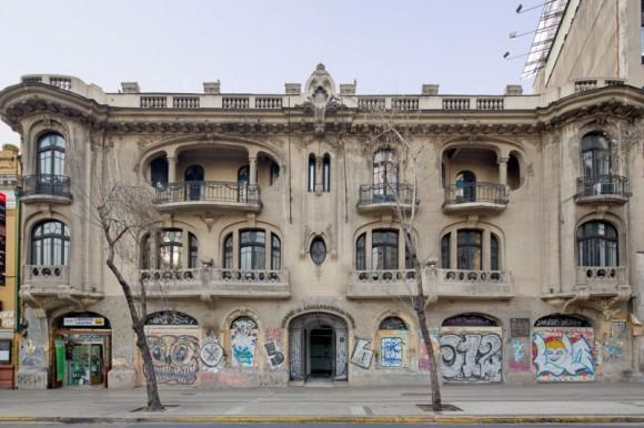 Sede Nacional del Colegio de Arquitectos. Fuente: Colegio de Arquitectos de Chile.