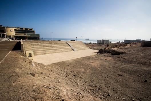Anfiteatro, Parque Cultural Ruinas de Huanchaca. Foto por Armando Torrealba para Plataforma Urbana (tomada en 2013).