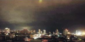 nueva norma luminica observatorios astronomicos norte de chile